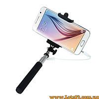 Селфи-палка для iOS и Android (монопод 160-550мм, Samsung, Iphone, Lenovo, Xiaomi)