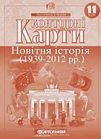 11 клас | Контурна карта. Новітня історія. 1939-2011 рр | Картографія