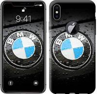"Чехол на iPhone X BMW ""845c-1050-5948"""