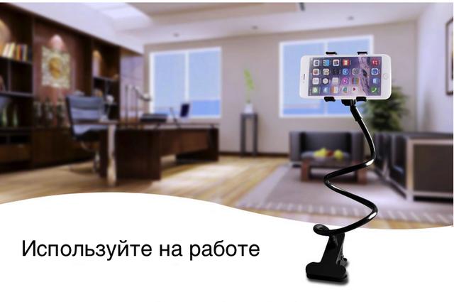 universalny-gibkiy-derjatel-dlya-telefona_5.png