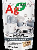 Бальзам для мытья посуды Ag+ 500мл дой-пак BIO FORMULA