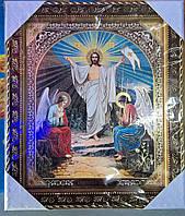 Икона Вознесение Христово