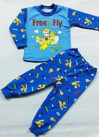 Детская пижама лётчик, фото 1