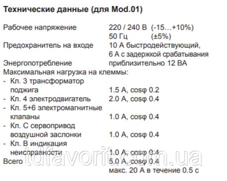 Honeywell DMG 972 -N mod 01, цена, купить в Запорожье — Prom