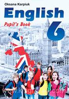 6 клас | Англiйська Мова підручник | Карп'юк