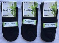 Мужские носки без шва бамбук тм Престиж турецкие
