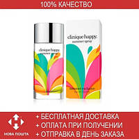 Clinique Happy Summer spray EDT 100ml (туалетная вода Клиник Хэппи Саммэ спрэй )