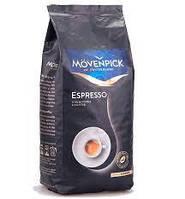 Кофе Movenpick espresso 0,5 кг