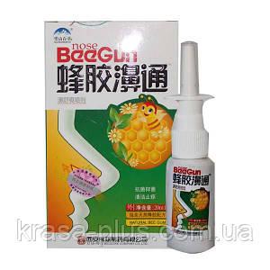 Спрей для носа с прополисом BeeGun