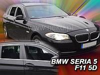Дефлекторы окон (ветровики) BMW 5 seria 2011-> (F10) Sedan 4шт(Heko)