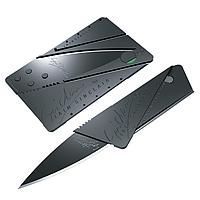 Нож кредитка Cardsharp Нож Карточка