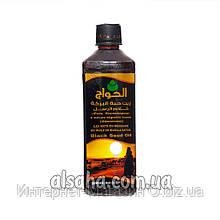 Масло Черного Тмина Речь Посланников Эфиопское El Hawag 500 мл