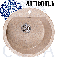 Кухонная мойка Cora - Aurora Pink