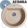 Кухонная мойка Cora - Aurora Black, фото 3