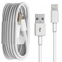 USB кабель iPhone 5/6/7 lightning