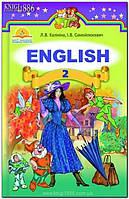 2 клас | Англійська мова. Підручник Калініна, Самойлюкевич | Генеза