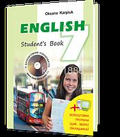 7 клас | Англiйська Мова (нова програма) підручник | Карп'юк