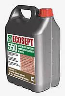 Засіб для видалення мінеральних виссолів ECOSEPT 550