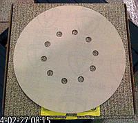 Шлифовальные круги для Giraffe Жирафа  диаметром 225 мм. PS33 CK  klingspor р220