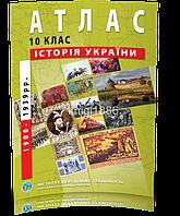 10 клас   Атлас. Історія України   ІПТ