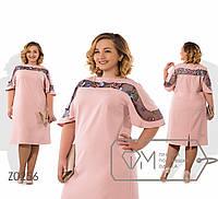 Платье миди прямого кроя из плательного крепа, вставкой на груди из сетки с вышивкой