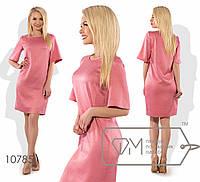Платье-мини прямое из поливискозы, с рукавом колокол ювелирным вырезом