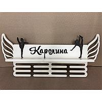 Медальница с крыльями