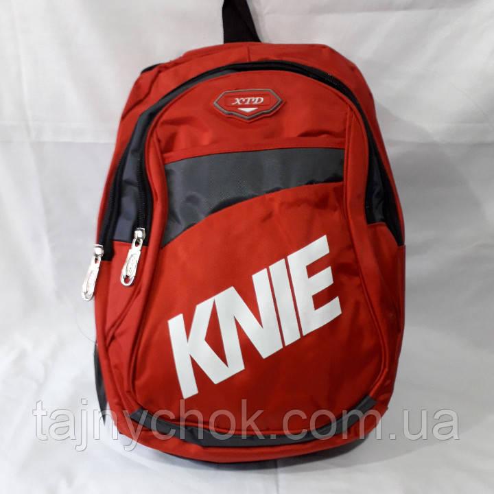 Рюкзак красный школьный и повседневный