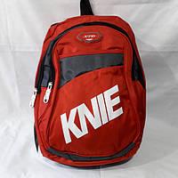 Рюкзак красный школьный и повседневный , фото 1