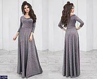 Платье S-6244