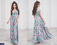 Платье S-6252