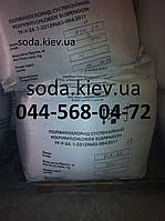 Поливинилхлорид (ПВХ) суспензионный KSR-67 / Suspension polyvinylchloride