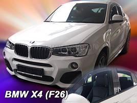 Дефлекторы окон (ветровики) BMW X4 F26 2013-> 5D 4шт(Heko)