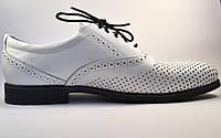 Белые мужские туфли кожаные обувь летняя перфорация Rosso Avangard Romano Bianca Perf