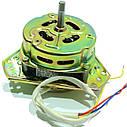 Двигатель, мотор отжима 70W, 0.84A, для стиральной машины полуавтомат Saturn (Сатурн) YYG-70 (медная обмотка), фото 3