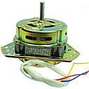 Двигатель, мотор отжима 70W, 0.84A, для стиральной машины полуавтомат Saturn (Сатурн) YYG-70 (медная обмотка), фото 2