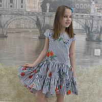 Платье (1018) полоска синяя-мак  (хвостик), фото 1