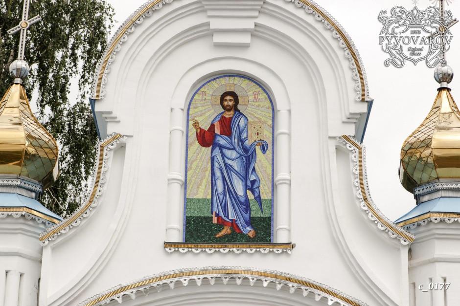 Икона Спас из мозаики цветного стекла