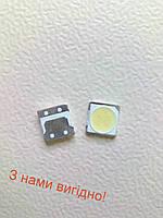 Світлодіод smd3535 6В,2Вт (+широка площадка)
