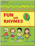 1 клас | Fun with Rhymes. Вірші, римівки, лічилки, пісні, ігри. | Євчук О.