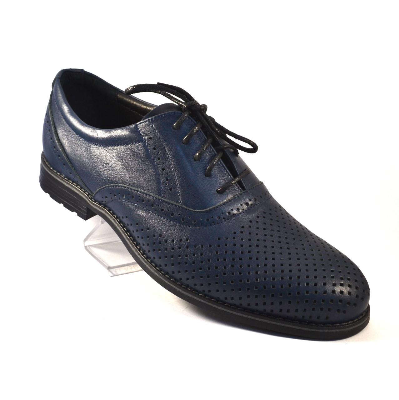 Летние мужские туфли кожаные синие в сеточку Rosso Avangard Felicite Blu Perf