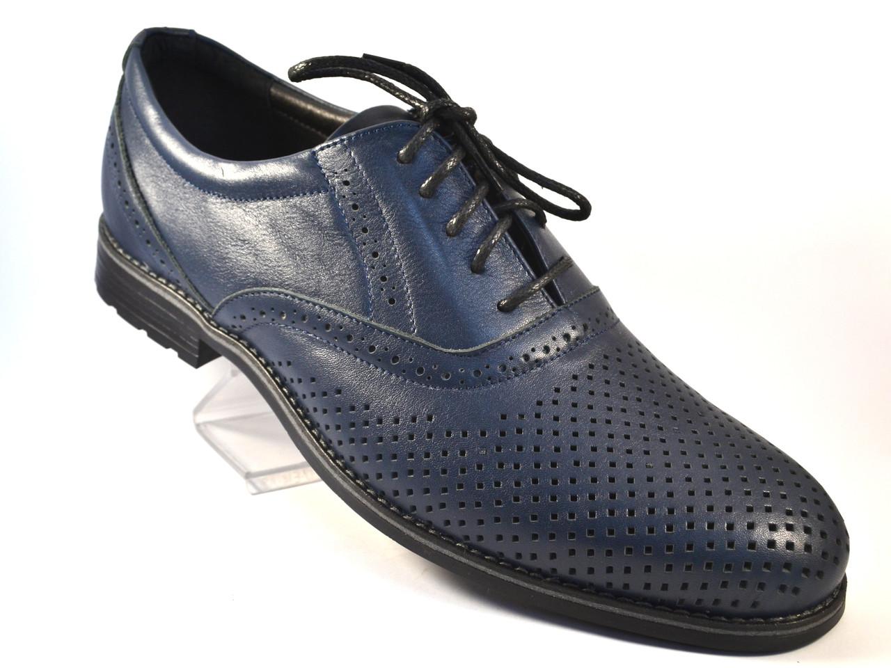 Большой размер обуви летние мужские туфли кожаные синие в сеточку Rosso Avangard Felicite Blu Perf