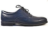 Летние мужские туфли кожаные синие в сеточку Обувь больших размеров 46-50 Rosso Avangard Felicite Blu Perf BS, фото 1