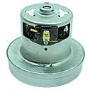 Двигатель для пылесосов LG V1J-PH27 1600W, фото 3