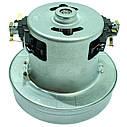 Двигатель для пылесосов LG V1J-PH27 1600W, фото 7