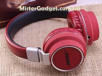 Беспроводные наушники BOSE AZ-05 Wireless с Bluetooth
