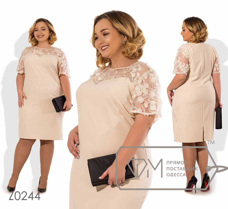 Платье-футляр миди из плательного крепа с лифом-бюстье, окантованным верхом