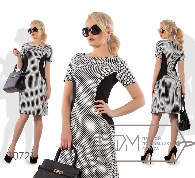 127b1b0b01e Платье-футляр миди прямое из жаккарда с короткими рукавами и боковыми  вставками