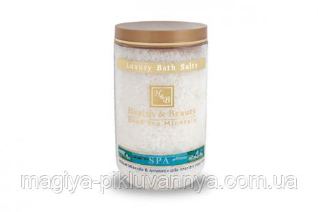 H&B Соль Мертвого Моря д/принятия ванн 1,2 кг, арт.843144
