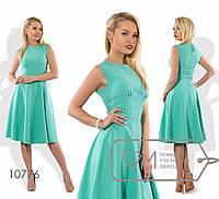 Платье миди А-покроя из плательного крепа без рукавов с приталенным лифом